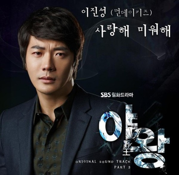 4-nam-chinh-so-nho-noi-tieng-man-anh-han-4