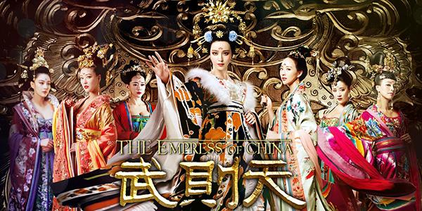 Thế mạnh của điện ảnh xứ Trung từ xưa đến nay luôn là những tác phẩm cổ trang hoành tráng gắn với các triều đại vua chúa Trung Quốc. Đề tài hậu cung, tranh đoạt ngôi vương dù được làm đi làm lại nhưng chưa bao giờ hết hot. (Phim: Võ Tắc Thiên)
