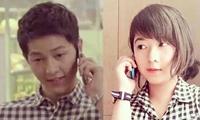 teen-viet-dien-do-giong-sao-ha-3898-5041