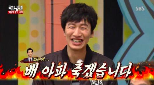 kwang-soo-joong-ki-jealous-2-5986-145880