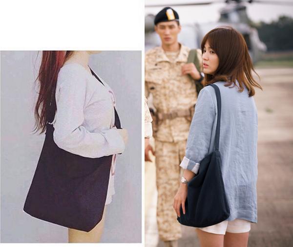 do-giong-song-hye-kyo-trong-ha-3245-9077