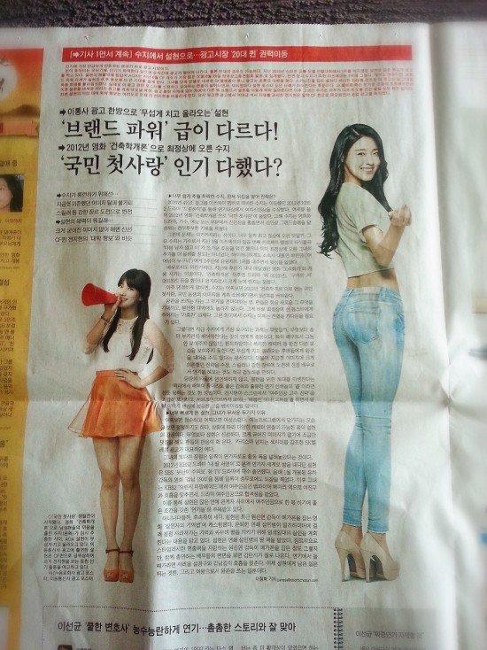 loat-bang-chung-cho-thay-seol-hyun-la-nu-hoang-truyen-thong-5