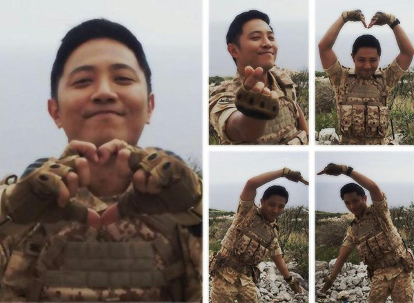 Jin Goo chia sẻ: