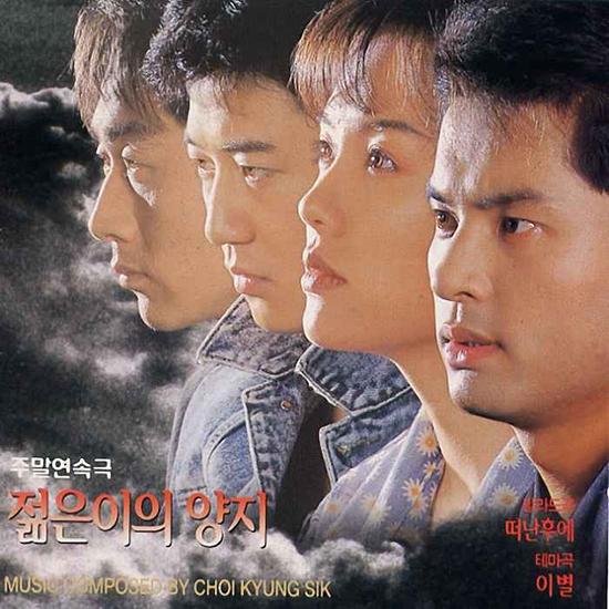 7-phim-chung-minh-rating-cua-hau-due-mat-troi-cung-thuong-thoi-5