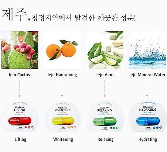 3 mặt nạ vitamin làm sáng da đang được yêu thích