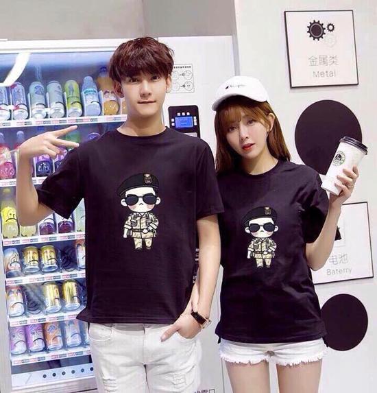ao-in-hinh-song-joong-ki-3-8134-14602230