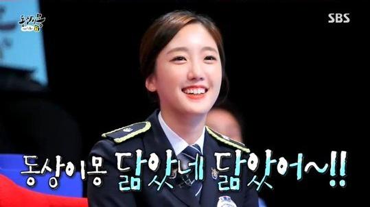 4-ban-sao-noi-tieng-cua-tae-yeon-snsd-4