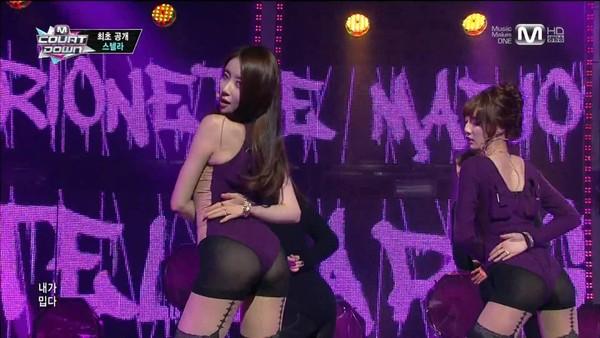 Dàn mỹ nhân Hàn dính phốt mặc quần như không 4