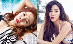 Sao Hàn 20/4: Tiffany - Sunny đọ quyến rũ, Bora lộ đùi to với quần siêu ngắn