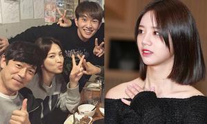 Sao Hàn 21/4: Song Hye Kyo chu môi xì tin, Hyeri khoe vai trần quyến rũ