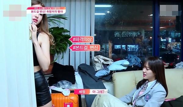 Somi vẫn giữ nguyên vị trí khi nói chuyện với thành viên cùng nhóm cho thấy cô nàng không hề tự tin trong bộ trang phục mới.