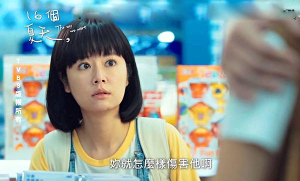 10-my-nhan-co-man-cai-lao-hoan-dong-gay-choang-tren-man-anh-hoa-ngu-1
