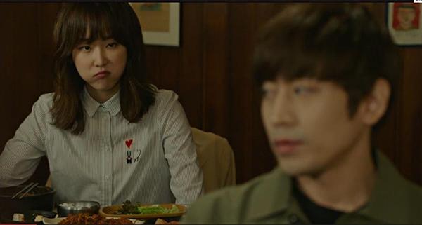 Bộ phim kể về Park Bo Kyung, một đạo diễn âm thanh có khả năng nhìn thấy tương lai. Bạn gái cũ của Eric là cô gái tênOh Hae Young có ngoại hình xinh đẹp. Bị bạn gái bỏ đingay trong hôn lễ, Eric tức giận quyết phá đám cưới của cô với người mới. Thời gian sau, anh chàng gặp một cô gái khác cùng tên Oh Hae Young và phát hiện ra đây mới là