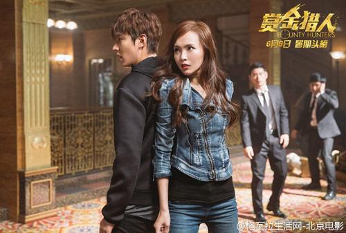 Kể từ phim Nữ đặc công X, người hâm mộ giờ đây mới được thấy một Đường Yên vừa xinh đẹp vừa giỏi võ thuật trong các pha hành động.