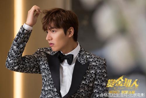 Nhân vật của Lee Min Ho khá linh hoạt trong việc thay đổi hình tượng, từ mạnh mẽ đến đào hoa.