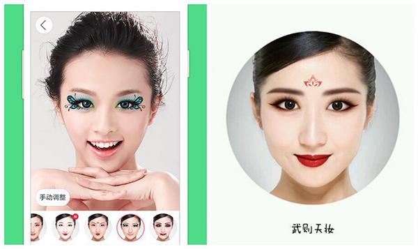 app-chinh-sua-anh-11-4916-1464404669