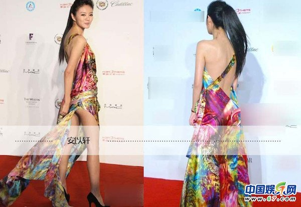 """Người đẹp An Đới của làng giải trí Hoa ngữ chọn chiếc váy xẻ sâu quá đà. Vì lẽ đó những cơn gió có dịp """"làm loạn"""" trên thảm đỏ khiến cô bị lộ vòng ba."""