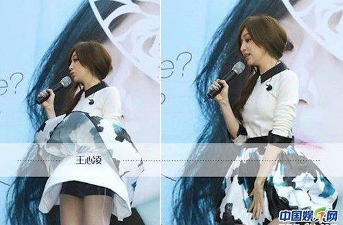 Tình cũ Châu Kiệt Luân - người đẹp Hầu Bội Sâm không tránh khỏi sự cố bị tốc váy. Trong sự kiện tại Đài Loan, dù cố gắng lấy bó hoa để chắn gió nhưng mỹ nhân vẫn bị lộ quần trong.