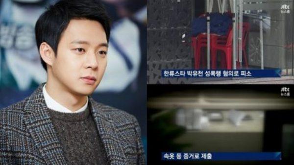 8-scandal-be-boi-tinh-duc-chan-dong-kpop-10-nam-qua-7