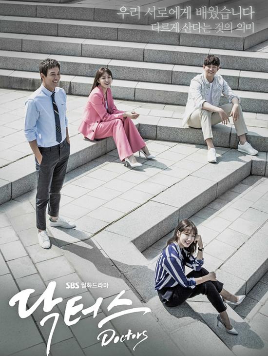 4-ly-do-de-hong-phim-moi-cua-park-shin-hye-tung-ngay-5
