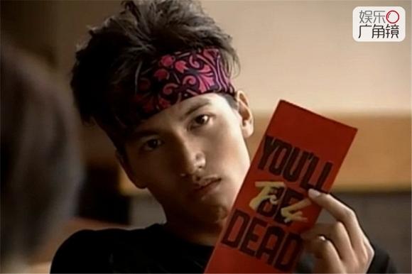Thủ lĩnh F4 với tấm thẻ đỏ cảnh cáo là hình ảnh nổi tiếng trong phim