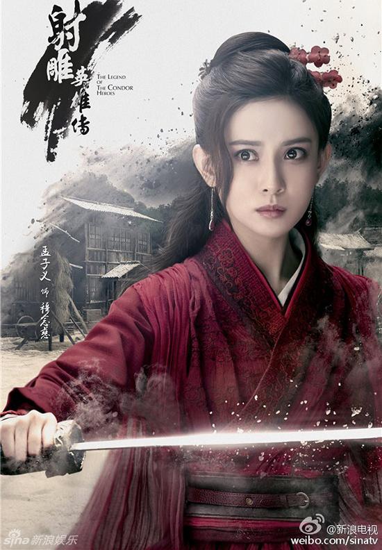 a-hoan-cua-yoon-ah-bi-che-vi-qua-long-lay-trong-anh-hung-xa-dieu-2016