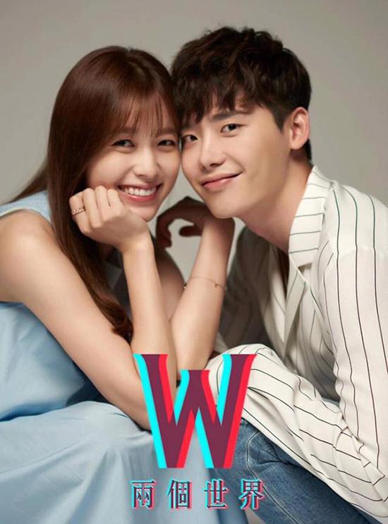 4-yeu-to-co-the-giup-lee-jong-suk-va-han-hyo-joo-danh-bai-suzy-1