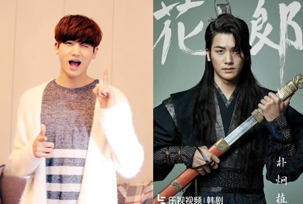 Hyun Sik là một thần tượng thần công khi chuyển hướng sang diễn xuất. TrongHwarang: The Beginning, anh đảm nhận vaiMaek Jong có 2 thân phận phức tạp.