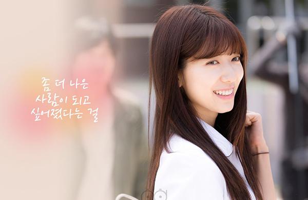 5-dieu-khong-the-khong-yeu-o-park-shin-hye-trong-doctors-2