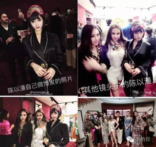 lo-anh-truoc-photoshop-nang-bup-be-su-mat-may-chuc-nghin-fan-2