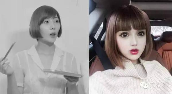 lo-anh-truoc-photoshop-nang-bup-be-su-mat-may-chuc-nghin-fan-3