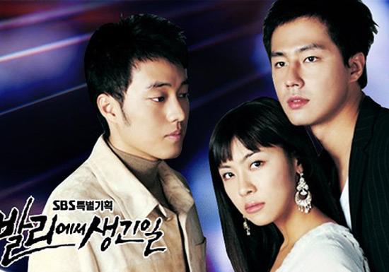 nhung-phim-co-rating-khung-nhat-cua-cac-sao-han-hang-a-6