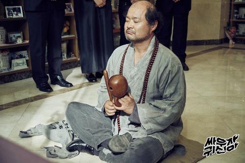 Thầy trừ ma hạng dởm Kim Sang-Ho sẽ khiến khán giả cười nghiêng ngả.