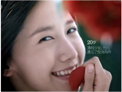 Yoon Ah được chọn làm người mẫu quảng cáo của Innisfree từ năm 2009, từ đó đến nay, cô nàng là gương mặt đại diện chủ chốt của hãng mỹ phẩm này trong suốt 7 năm.
