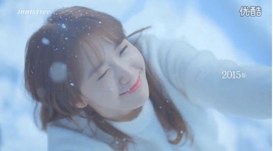 Bộ ảnh quảng cáo năm 2015 được cho là long lanh nhất, thể hiện toàn bộ nét đẹp của Yoon Ah trước thiên nhiên. So sánh với các bức ảnh ở nhiều năm trước, thành viên SNSD vẫn vậy, gương mặt hầu như không thay đổi.
