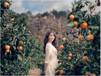 Yoon Ah hiếm khi thay đổi cách make up hay kiểu tóc khi quay quảng cáo, thường đề cao vẻ đẹp tự nhiên. Netizen nhận xét họ cảm thấy thoải mái, nhẹ nhàng khi nhìn phim quảng cáo mỹ phẩm của Yoon Ah.