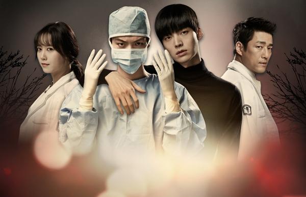 Bác sĩ ma cà rồng là bộ phim kết tóc se duyên giữa nàng cỏ Goo Hye Sun và mỹ nam Ahn Jae Hyun.