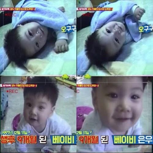 Eun Woo sở hữu nét mặt sáng với đôi mắt to, nước da trắng, khuôn miệng luôn chúm chím cười. Nét đẹp này vẫn được nuôi dưỡng cho đến nay.