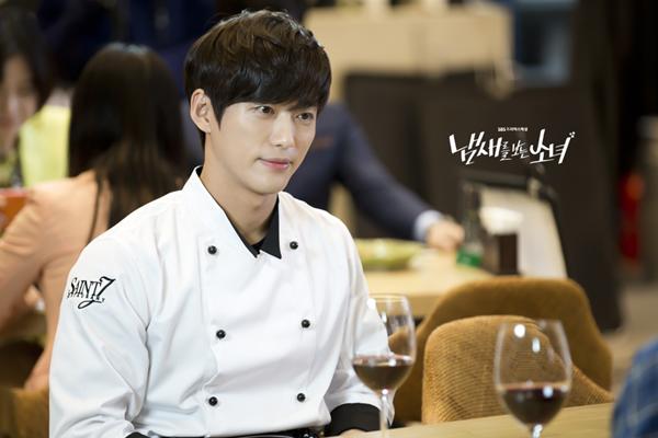 Trong The Girl Who Sees Smells, Nam Goong Min vào vai Kwon Jae Hee - một đầu bếp vừa điển trai, vừa tài năng và lịch thiệp.