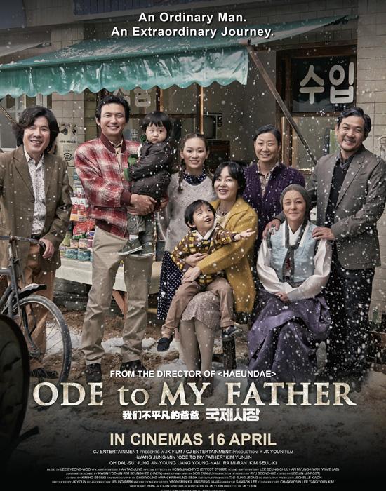 Bộ phim kể về câu chuyện cuộc đời Duk-soo - bắt đầu cuộc sống của mình với cuộc di tản của 14.000 người tị nạn bằng tàu chở hàng SS Meredith Victory của Mỹ từ cảng Hungnam trong Chiến tranh Triều Tiên. Là con trai cả trong gia đình, cậu bé đã giữ một lời hứa suốt đời với cha của mình, khi gia đình phải sơ tán về hướng Nam và tìm một nơi ở mới ở Busan.