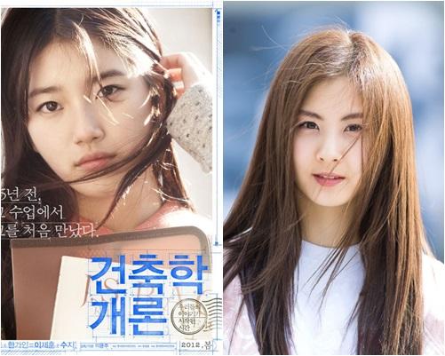 seo-hyun-snsd-2-lan-hut-co-hoi-thanh-sao-sang-dien-anh-1