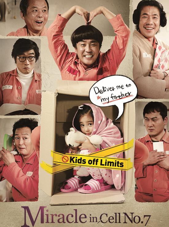 Miracle in Cell No. 7 (Điều kỳ diệu ở phòng giam số 7) là bộ phim Hàn đã vắt kiệt nước mắt khản giả Việt năm 2013.