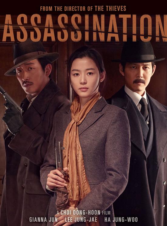 The Assassination là một trong những dự án kinh phí lớn của Hàn Quốc với ngân sách 16 triệu USD. Thuộc thể loại hành động điệp viên, phim kể về một nhóm đặc nhiệm thực hiện âm mưu ám sát phe chính phủ thân Nhật trong những năm 1930, khi chính quyền Hàn Quốc đang có nhiều biến động.
