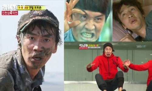 lee-kwang-soo-soai-ca-suot-ngay-bi-che-xau