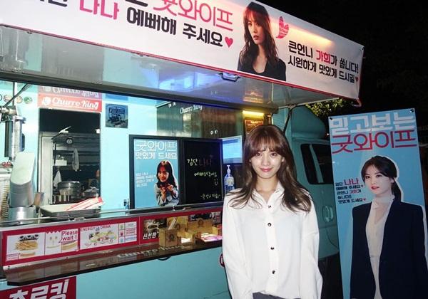 sao-han-25-8-suzy-bui-toc-de-thuong-hyun-ah-mac-ao-sieu-mong-lo-noi-y-2