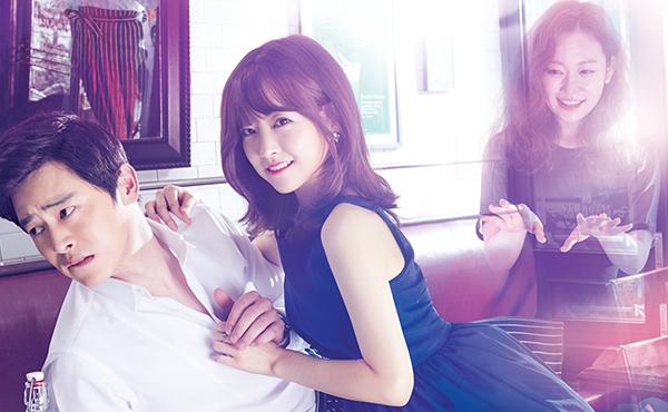 Drama này kể về một cô gái trẻ nhút nhát (Park Bo-young) và cơn say nắng của cô dành cho ông chủ nhà hàng - một bếp trưởng kiêu ngạo (Jo Jung Suk) và là người bị ám bởi một hồn ma trinh nữ (Kim Seul-gi). Sự kết hợp của những diễn viên tuyệt vời khiến khán giả mong đợi vào những cảnh quay thật vui nhộn sẽ diễn ra.   Clip về buổi đọc kịch bản cho thấy Park Bo Young nỗ lực thể hiện cả vai diễn cô gái hay ngại ngùng lẫn phiên bản ma nữ nâng cấp của mình. Đầu tiên nhân vật của cô ấy ngoan ngoãn xin lỗi nhân vật do Jo Jung Suk thủ vai về lỗi lầm của mình rồi chỉ một tích tắc sau lại lẩm bẩm một chuỗi những phàn nàn bất mãn về anh ấy.  Nhân vật nữ chính ban đầu là một người ít bạn bè và thiếu tự tin, cô ấy không thực sự làm tốt bất kì công việc nào trong nhà hàng. Nhân vật bếp trưởng do Jo Jung Suk đóng hầu như chẳng thèm chú ý đến cô nhân viên này cho đến khi cô ấy bỗng dưng trở nên hoàn toàn khác biệt và vui nhộn.