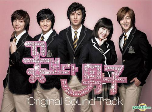 Bộ phim gây sốt châu Á năm 2009 được chuyển thể từ bộ truyện tranh Nhật Bản  Con nhà giàu. Cô nữ sinh nghèo Geum Jan Di (Goo Hye Sun) bất đắc dĩ phải nhập học ở ngôi trường quý tộc Hàn Quốc. Tại đây, Jan Di đã can đảm chống lại F4 -  nhóm 4 anh chàng đẹp trai, gia thế hiển hách nhưng chuyên bắt nạt bạn bè. Từ sự đụng độ không khoan nhượng lúc đầu, Jan Di và 2 thành viên nổi tiếng nhất F4 là Goo Jun Pyo (Lee Min Ho) và Yoon Ji Hoo (Kim Hyun Joong) đã nảy sinh tam giác tình yêu.
