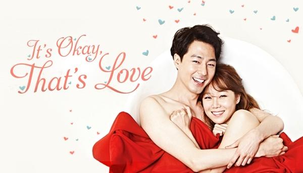 Chỉ có thể là yêu khắc họa cuộc sống và tình yêu của những người mắc chứng bệnh lo âu trong cuộc sống hiện đại. Phim xoay quanh nhân vật Jang Jae Yeol (Jo In Sung)  một nhà văn bí ẩn và là một DJ Radio, vốn bị chứng rối loạn cưỡng chế. Trong khi đó, Ji Hae Soo (Gong Hyo Jin) là một nghiên cứu sinh tâm thần học. Cả hai đã gặp gỡ và chữa lành vết thương lòng cho nhau.