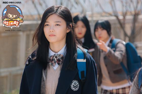 7-ly-do-khien-ban-muon-thanh-fan-cua-kim-yoo-jung-4