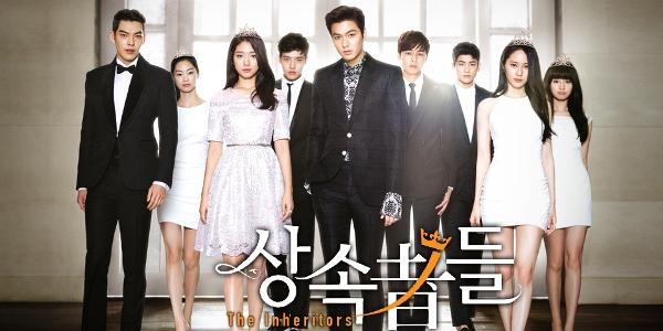 Người thừa kế là câu chuyện về thế giới thượng lưu của các thiếu gia, tiểu thư  những người thừa kế tương lai của các tập đoàn hàng đầu Hàn Quốc. Trong đó, chuyện tình tay ba giữa cô nàng lọ lem Cha Eun Sang (Park Shin Hye) và hai chàng trai giàu có luôn đối đầu nhau là Kim Tan (Lee Min Ho) và Choi Young Do (Kim Woo Bin) chính là nút thắt của phim.